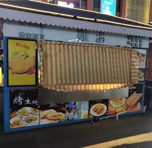 南宁小吃店低价转让