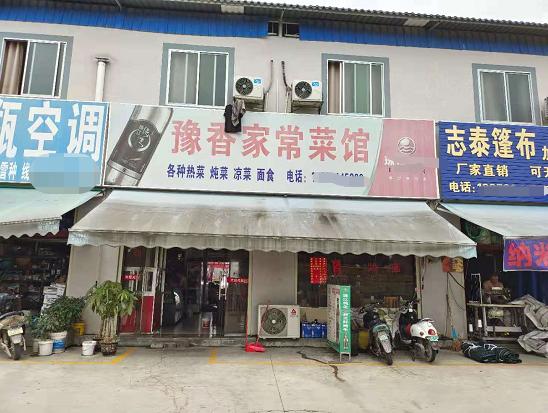 南宁餐饮店低价转让